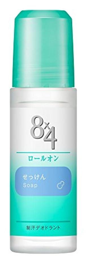 輪郭株式会社予防接種する8x4ロールオン せっけん 45ml