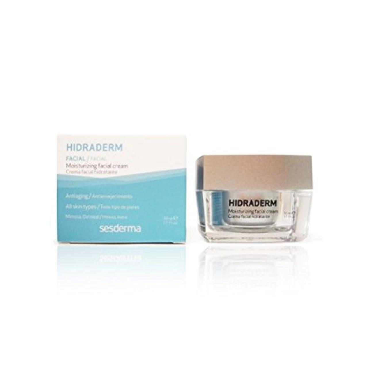 免疫防水スタンドSesderma Hidraderm Facial Moisturiser 50ml [並行輸入品]