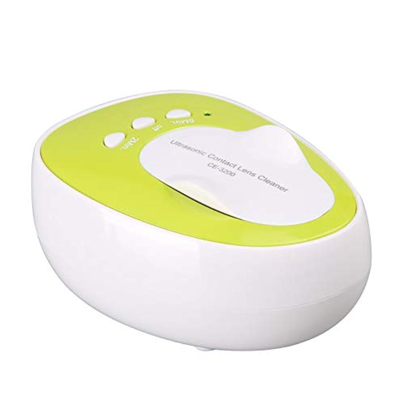 グローブヶ月目アンペアコンタクトレンズ 超音波洗浄器 ミニ超音波クリーナー コンパクト 旅行 携帯式 FidgetFidget コンタクトレンズ用ミニオートマチック超音波クリーナー イギリスの規制