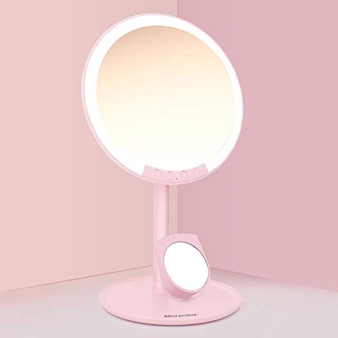 ポータブルグラフ証拠卓上ミラー 化粧鏡 化粧ミラー Morpilot 女優ミラー led付きミラー 7倍拡大鏡付き 3色調節可能 明るさ調節可能 USB充電式 120度回転 収納ベース プレゼント