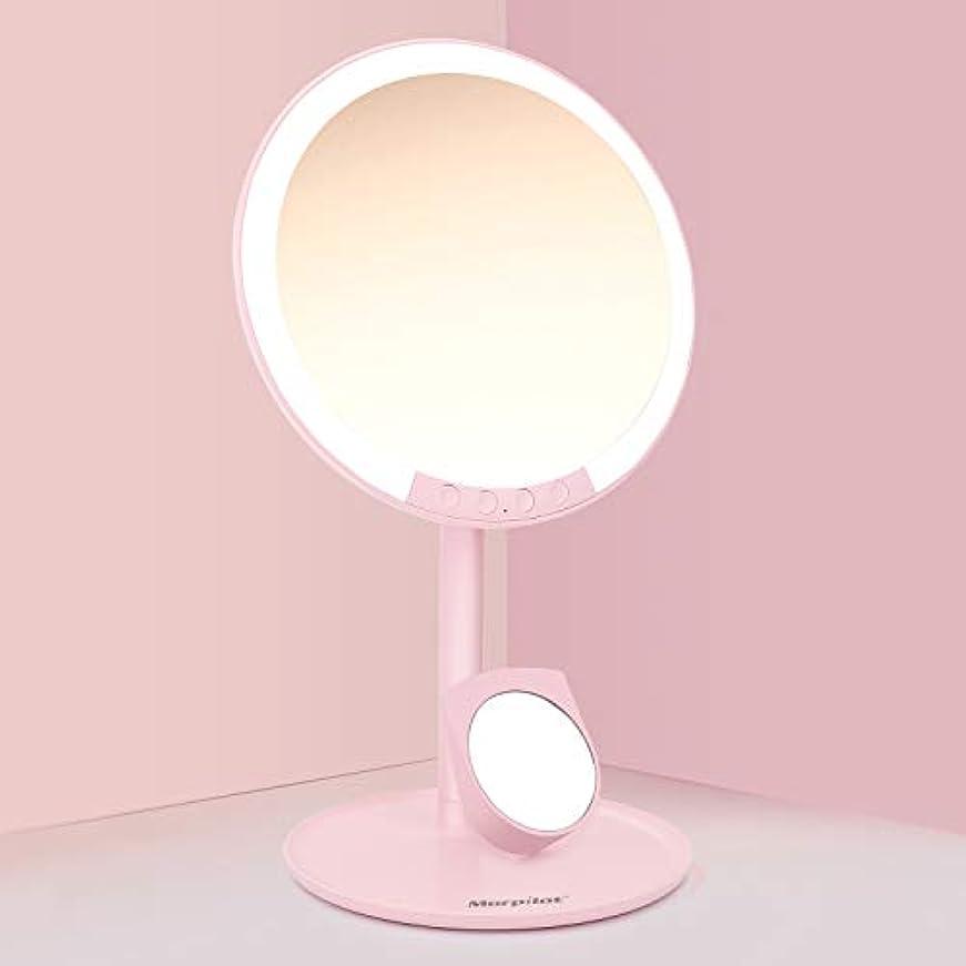 側溝ドメイン良心的化粧鏡 化粧ミラー Morpilot 卓上ミラー 女優ミラー 66個LED付きミラー 7倍拡大鏡付き 3色調節可能 明るさ調節可能 USB充電式 120度回転 収納ベース 可愛い鏡