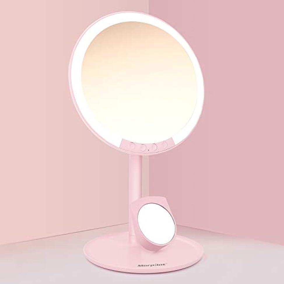 栄光のフラッシュのように素早く脚本卓上ミラー 化粧鏡 化粧ミラー Morpilot 女優ミラー led付きミラー 7倍拡大鏡付き 3色調節可能 明るさ調節可能 USB充電式 120度回転 収納ベース プレゼント