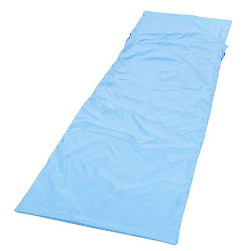 素晴らしい良い多くの貨物類人猿Fenghong キャンプスリープバッグ、旅行用スリープバッグテントベッドシート防水テントレストバッグポータブル折りたたみスリープバッグ一人用-#14、青