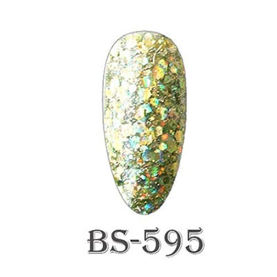 セーブデコードするがんばり続けるアイスジェル カラージェル ビック シャイン BS-595 3g