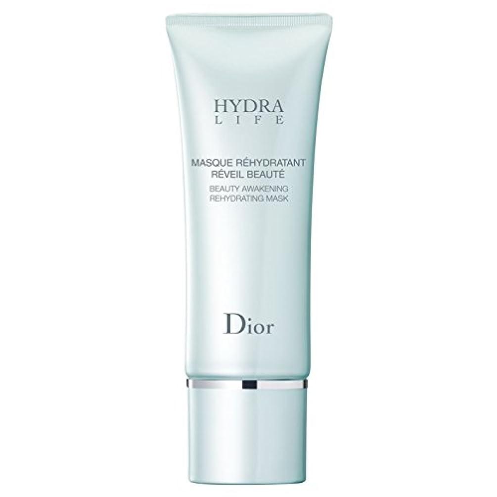 恥ずかしさ不快計算する[Dior] マスク75ミリリットルを再水和ディオールヒドラ人生の美しさの目覚め - Dior Hydra Life Beauty Awakening Rehydrating Mask 75ml [並行輸入品]