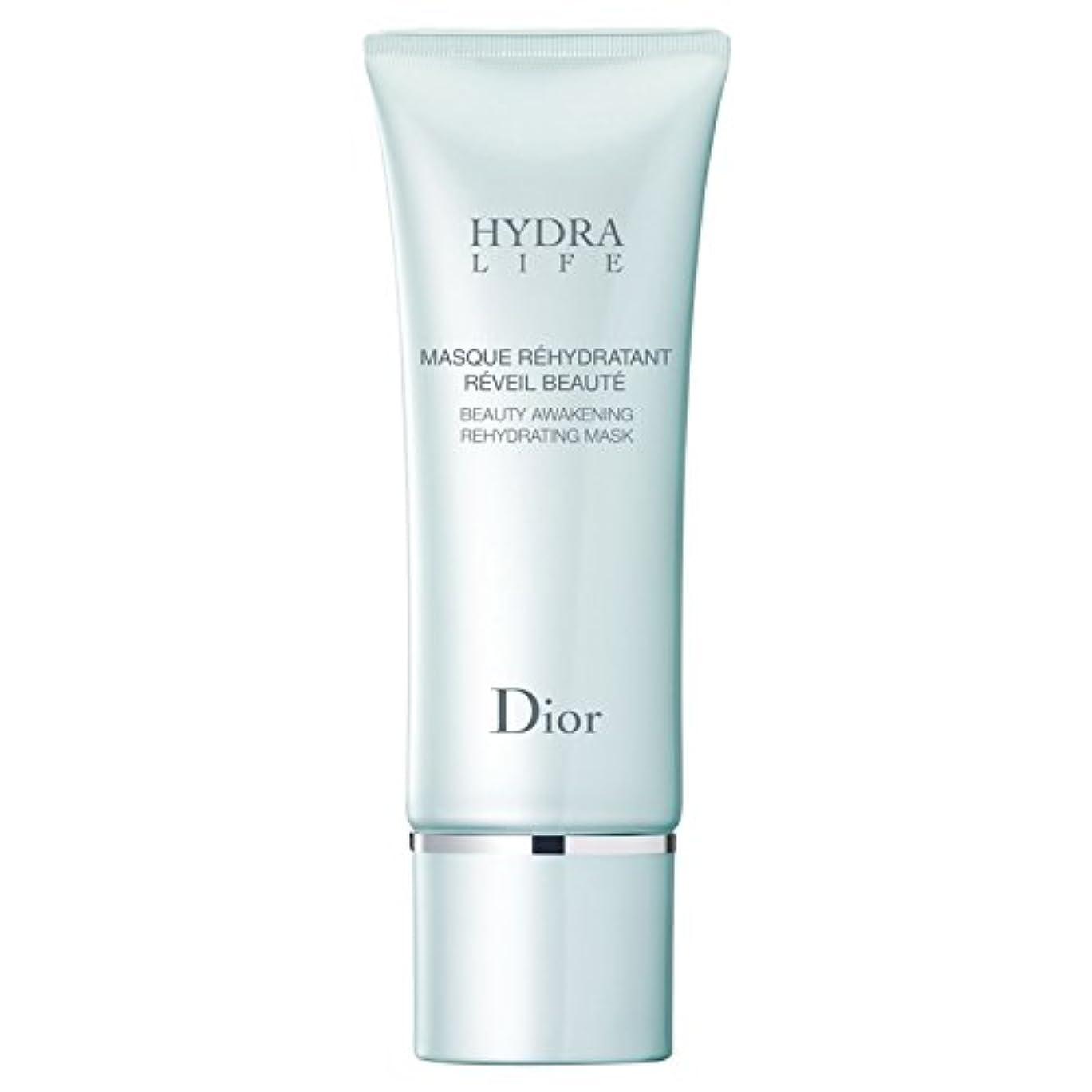 誤って天雑多な[Dior] マスク75ミリリットルを再水和ディオールヒドラ人生の美しさの目覚め - Dior Hydra Life Beauty Awakening Rehydrating Mask 75ml [並行輸入品]