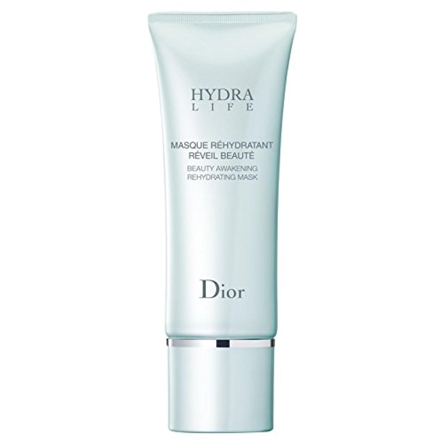 登録ありそう帽子[Dior] マスク75ミリリットルを再水和ディオールヒドラ人生の美しさの目覚め - Dior Hydra Life Beauty Awakening Rehydrating Mask 75ml [並行輸入品]