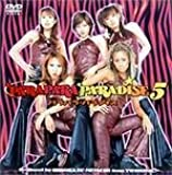 パラパラ・パラダイス5 [DVD]