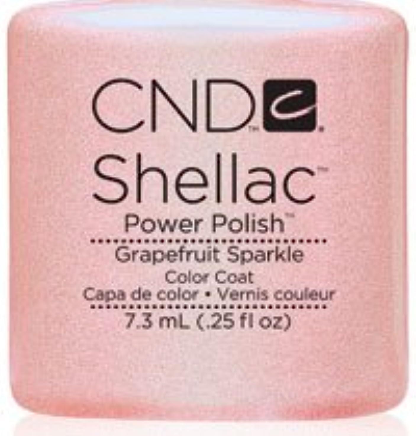CND シェラック UVカラーコート 7.3ml<BR>113 グレープフルーツスパークル