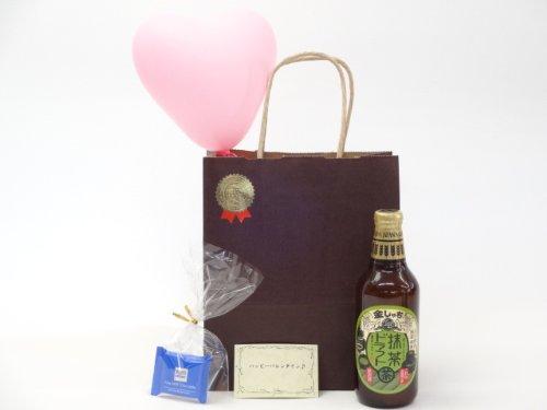贈り物セット 地ビールセット(金しゃちビール 抹茶ドラフト(愛知県)330ml)メッセージカード ハート風船 ミニチョコ付き -