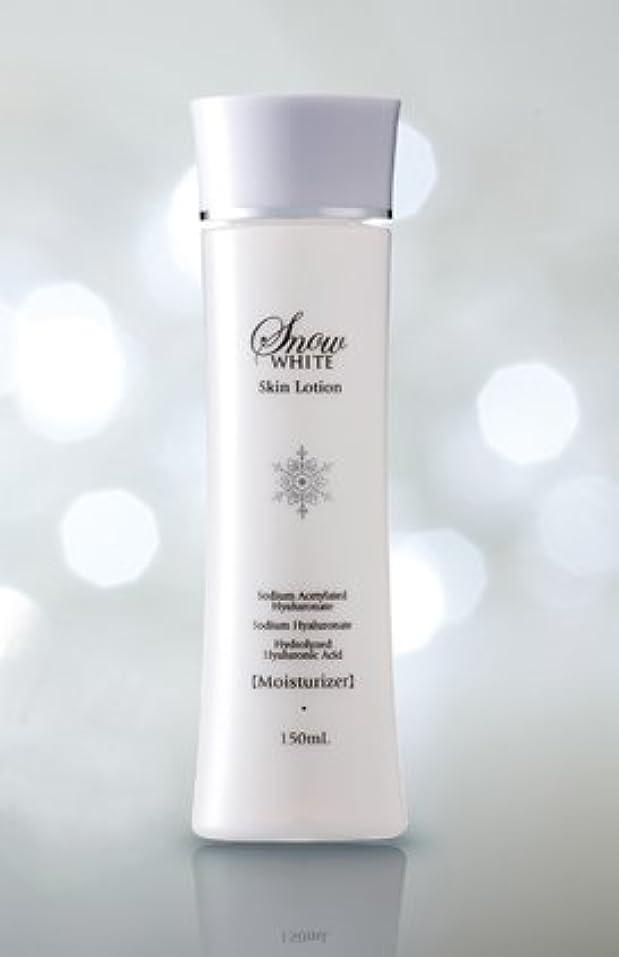 スウェーデン?ドクターズコスメ【スノーホワイト?スキンローション】SnowWhite Skin Lotion [柔軟保湿化粧水] 150ml