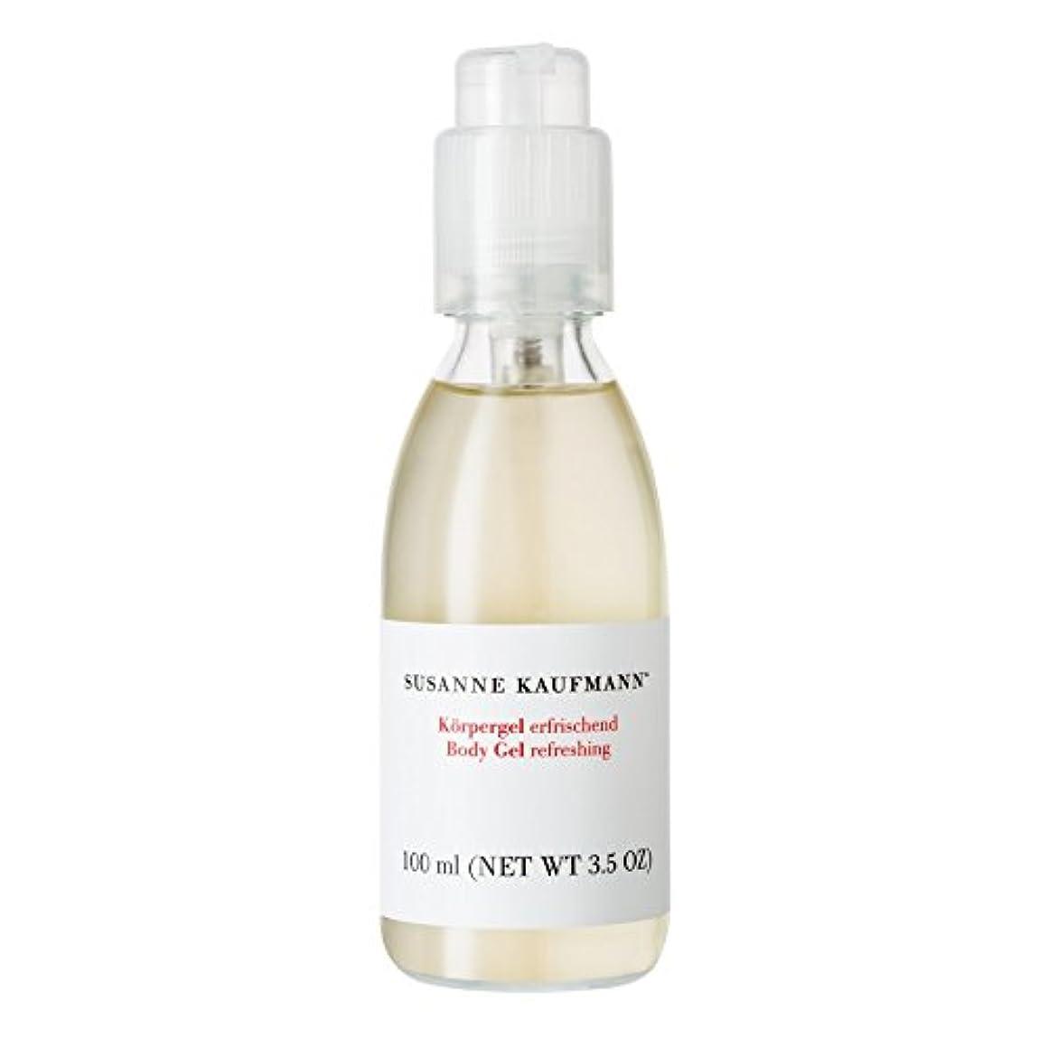 ミルクベアリングサークルアクセサリーSusanne Kaufmann Refreshing Body Gel 100ml (Pack of 6) - スザンヌカウフマンさわやかなボディゲル100ミリリットル x6 [並行輸入品]