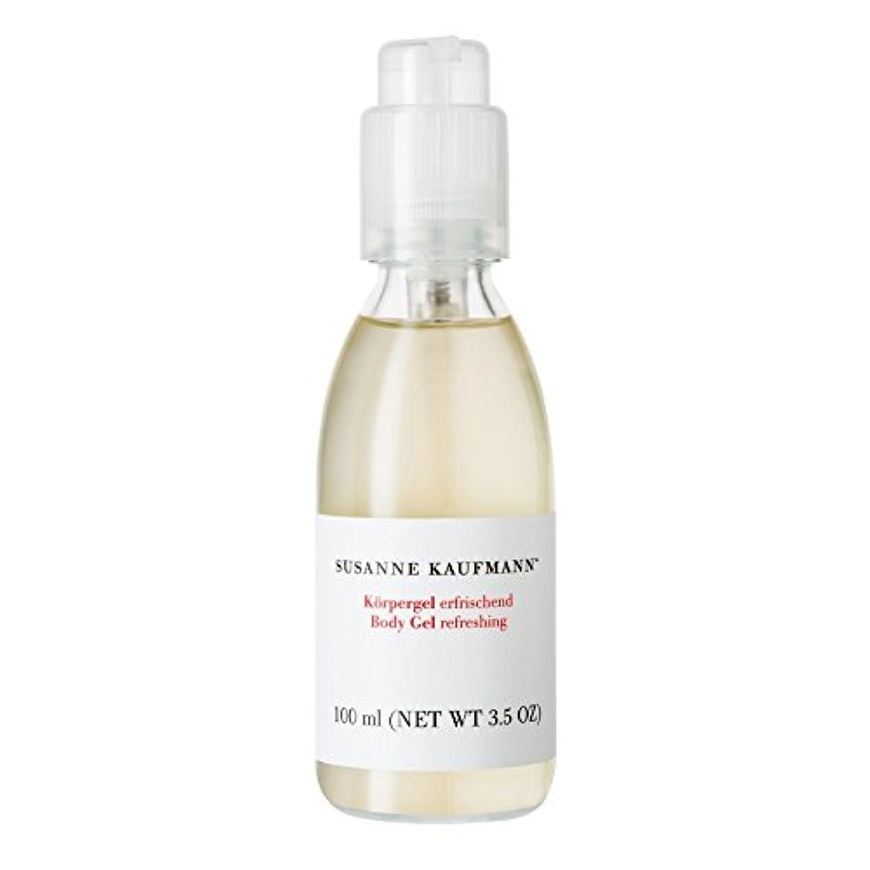 願う動く偽造Susanne Kaufmann Refreshing Body Gel 100ml (Pack of 6) - スザンヌカウフマンさわやかなボディゲル100ミリリットル x6 [並行輸入品]