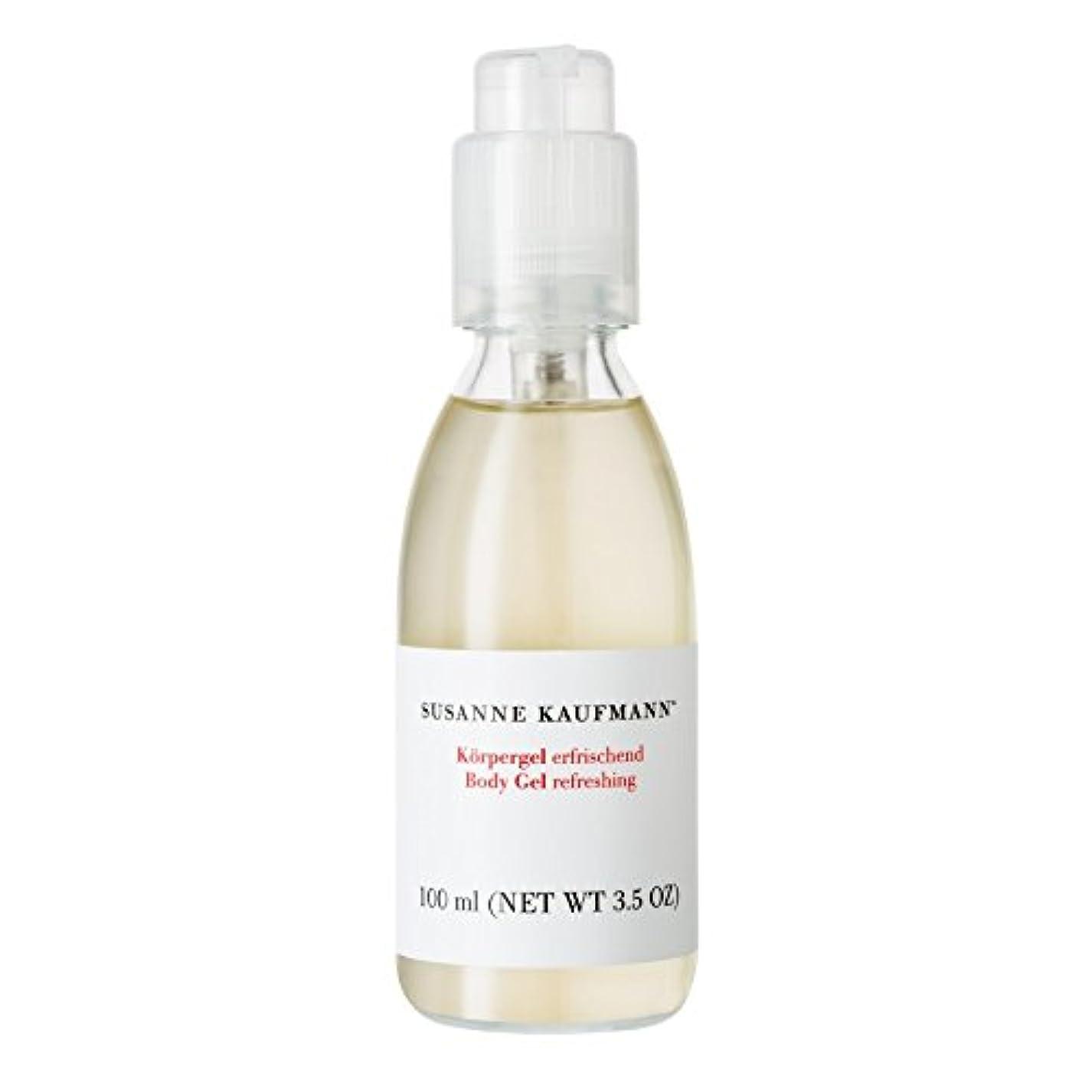 スピンテロセレナSusanne Kaufmann Refreshing Body Gel 100ml (Pack of 6) - スザンヌカウフマンさわやかなボディゲル100ミリリットル x6 [並行輸入品]