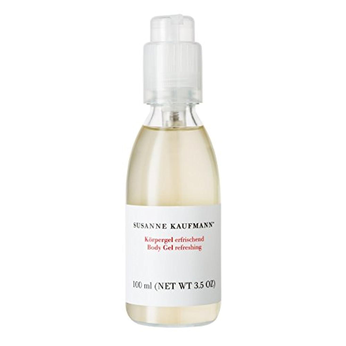 石油バスケットボールだらしないSusanne Kaufmann Refreshing Body Gel 100ml (Pack of 6) - スザンヌカウフマンさわやかなボディゲル100ミリリットル x6 [並行輸入品]
