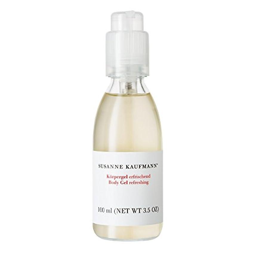 再び賢い大胆Susanne Kaufmann Refreshing Body Gel 100ml (Pack of 6) - スザンヌカウフマンさわやかなボディゲル100ミリリットル x6 [並行輸入品]