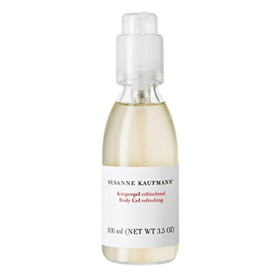 付与移民好ましいSusanne Kaufmann Refreshing Body Gel 100ml (Pack of 6) - スザンヌカウフマンさわやかなボディゲル100ミリリットル x6 [並行輸入品]