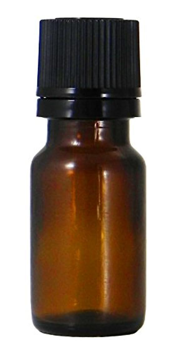 錆び重くする権利を与えるアロマ遮光瓶 化粧品容器 10ml