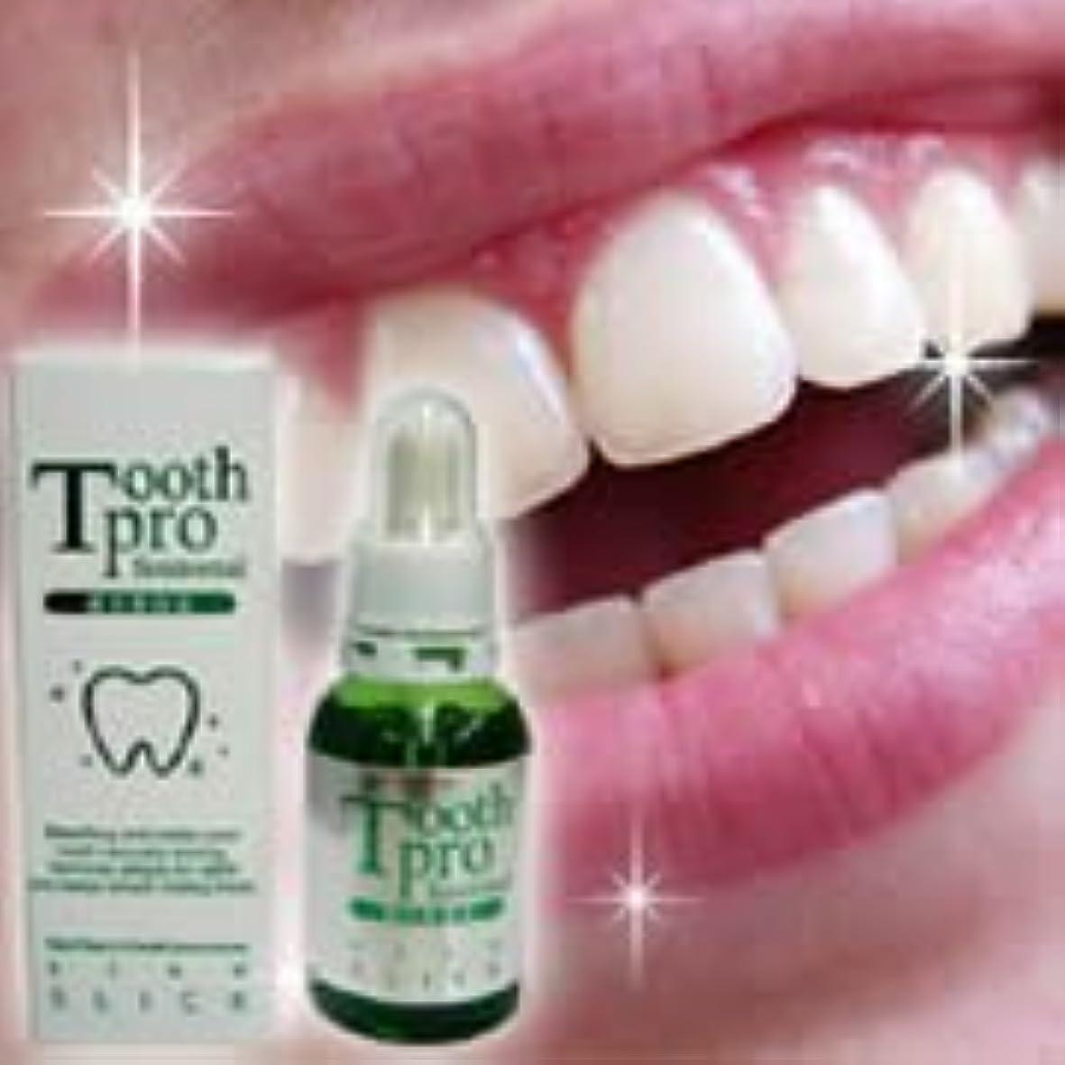 中止します神秘操作トゥース プロフェッショナル 20ml ×2個セット (tooth professional)
