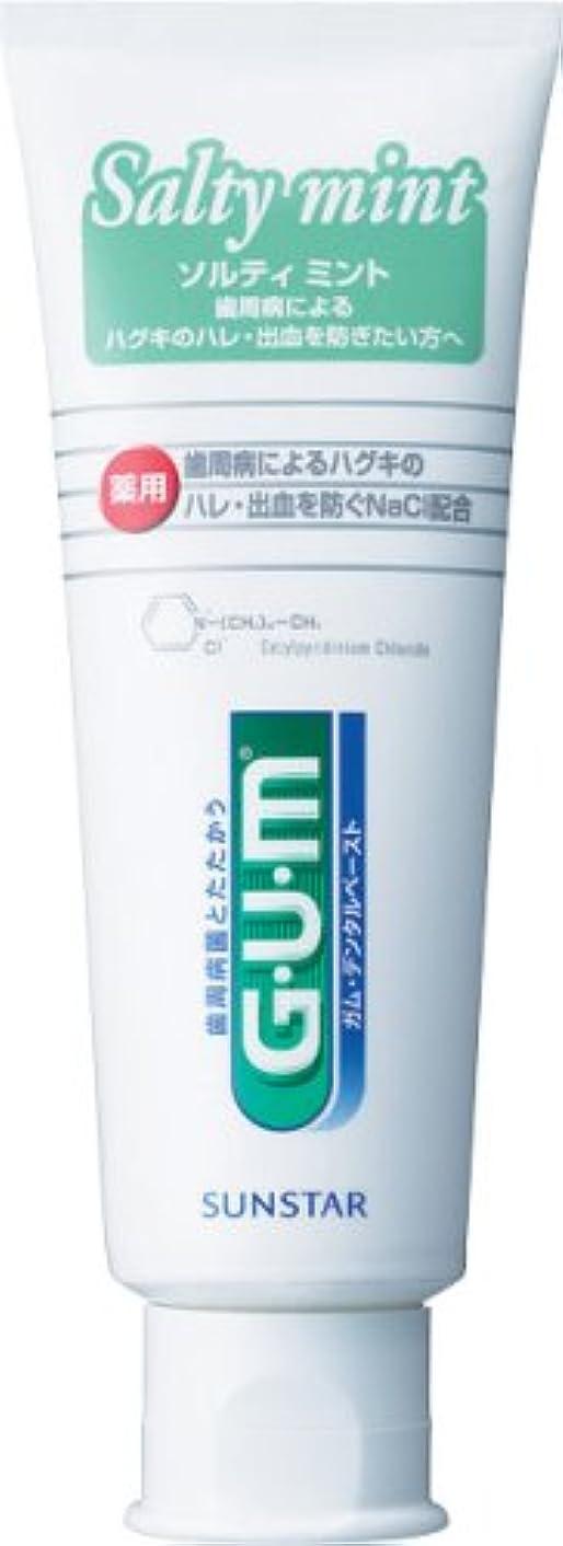 感染するウイルス崩壊GUM(ガム)?デンタルペースト ソルティミント スタンディング 150g (医薬部外品)