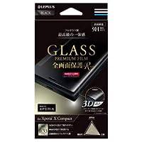 Xperia(TM) X Compact SO-02J ガラスフィルム 「GLASS PREMIUM FILM」 全画面保護 R 光沢/ブラック 0.33mm LP-XPXCFGFRBK