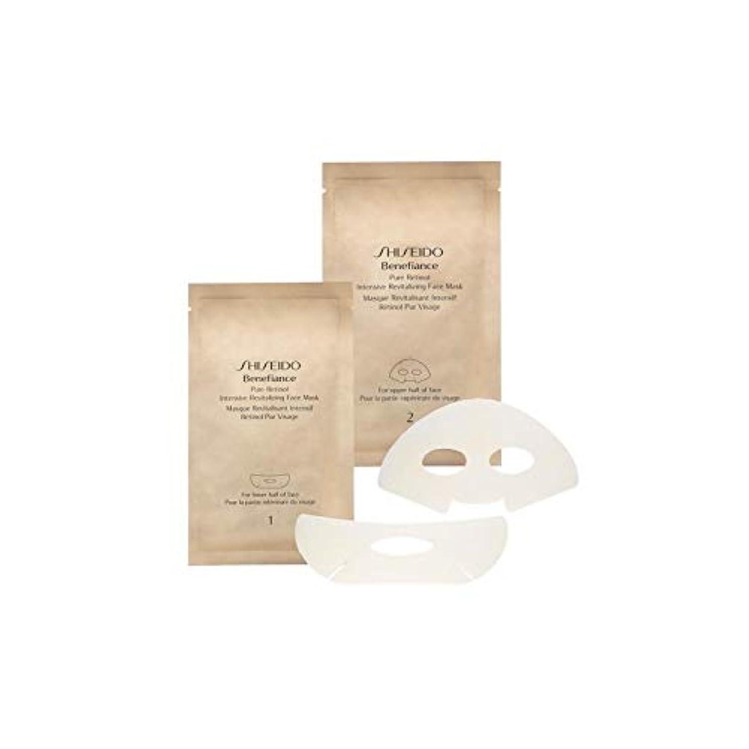 寝具ルアー振り向く[Shiseido] 資生堂ベネフィアンス純粋レチノールインテンシブリバイタライジングフェースマスク×4袋 - Shiseido Benefiance Pure Retinol Intensive Revitalizing Face Mask X 4 Sachets [並行輸入品]