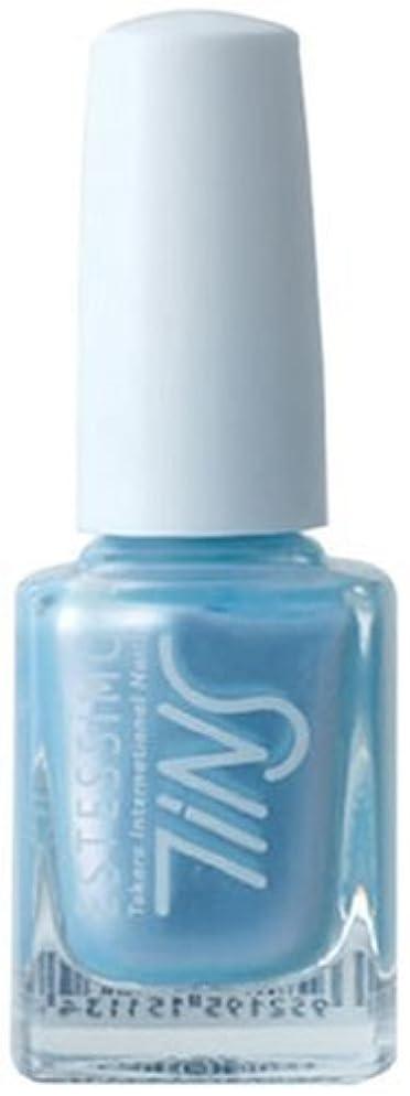 文庫本ラリーベルモントサルベージTINS カラー306(something blue)  11ml カラーポリッシュ
