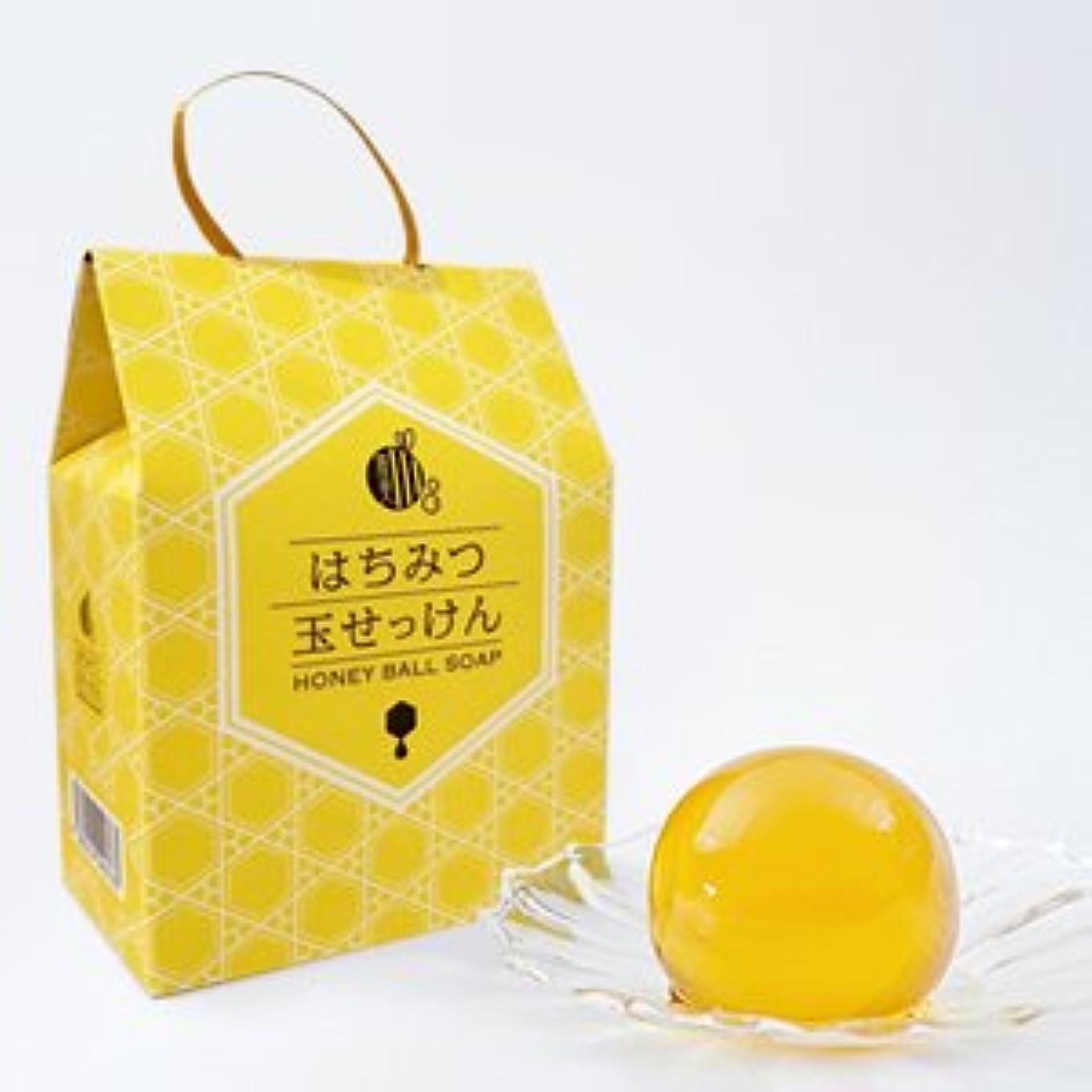 畝間香水適切な蜜美はちみつ玉せっけん 100g 泡立てネット付