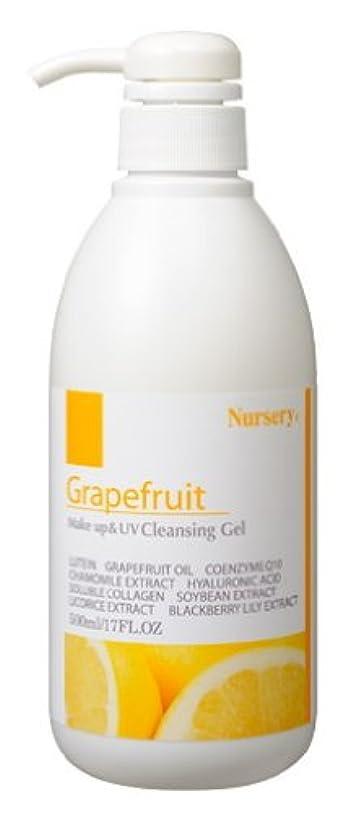 結核バラエティ丁寧ナーセリー Wクレンジングジェル グレープフルーツ 500ml