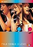 FOLK SONGS 3 LIVE [DVD]