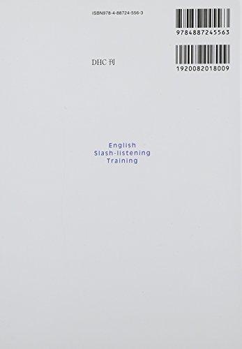 ディーエイチシー『プロ通訳強化メソッド活用英語スラッシュ・リスニングトレーニング』