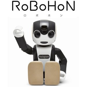 シャープ モバイル型ロボット電話 ロボホン SR-01M-W...