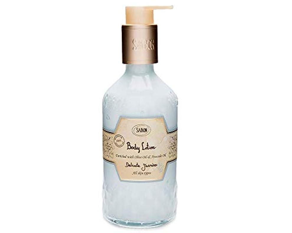 乳白守る全滅させるサボン SABON ボディーローション デリケートジャスミン 200ml (ポンプ型) ボディケア 肌の潤い 持続 (香水/コスメ)