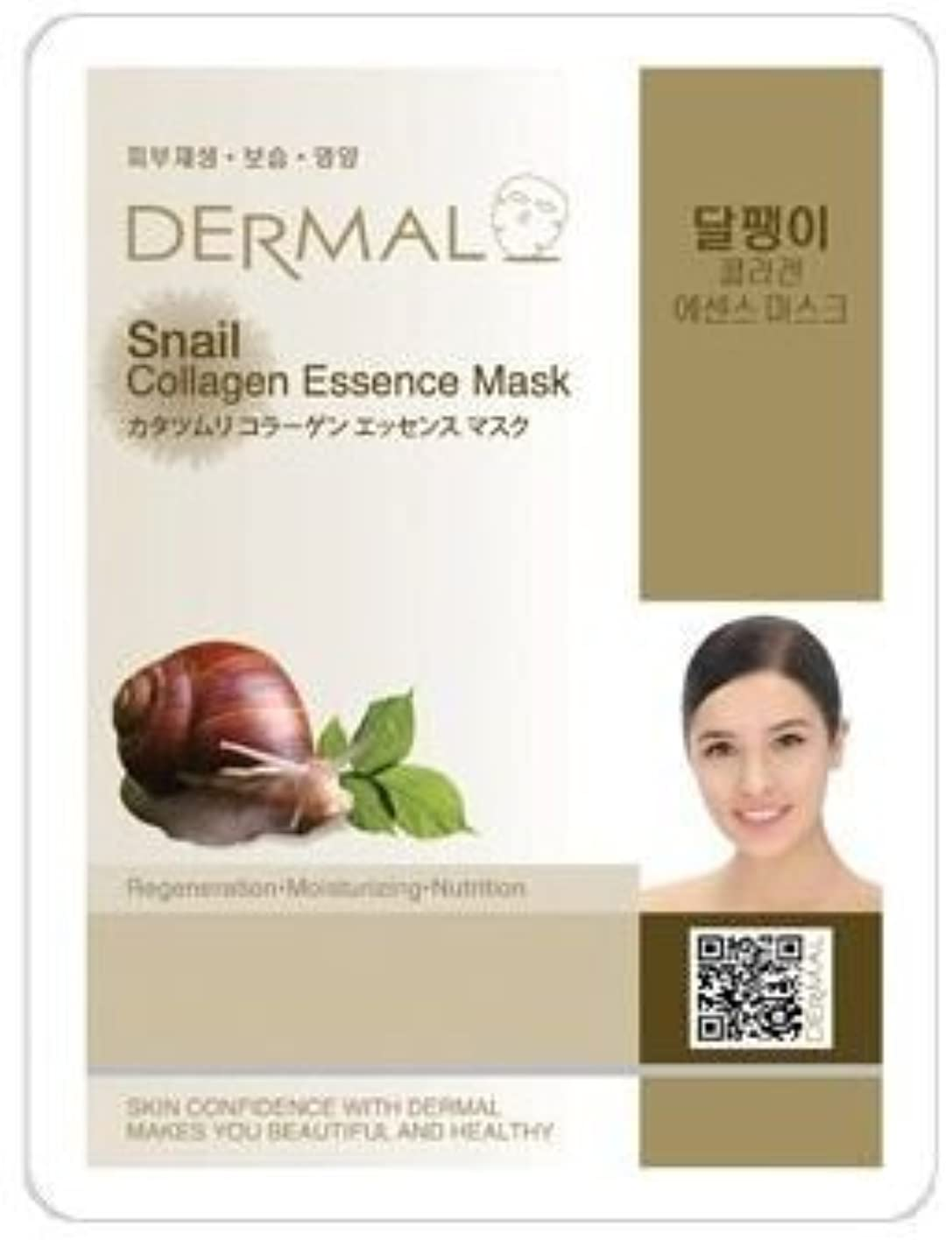 期間バケツ登録するDermal(ダーマル) シートマスク カタツムリ 10枚セット