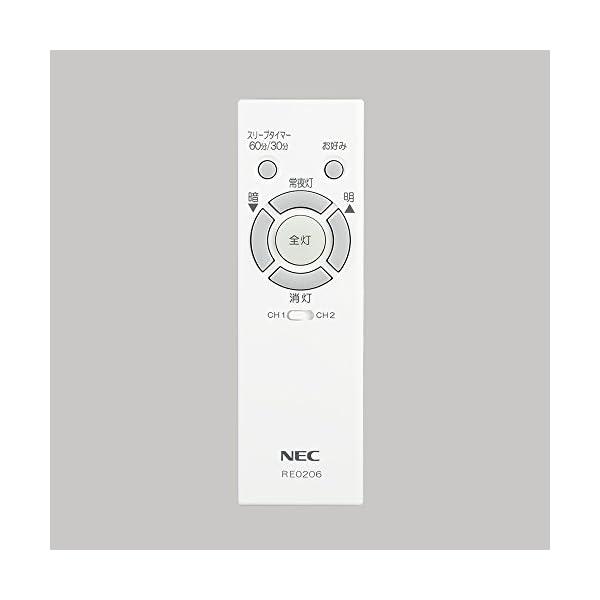 NEC LEDシーリングライト LIFELED...の紹介画像2
