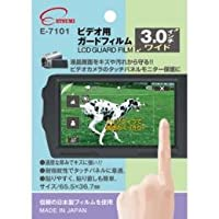 (11個まとめ売り) エツミ プロ用ガードフィルム ビデオ用3.0インチワイド E-7101