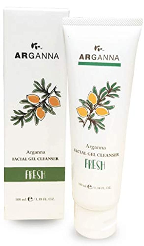 望む海上励起Arganna(アルガンナ) アルガンオイル オーガニック クレンジングジェル 100ml 約30日分 [クレンジングオイル メイク落とし]