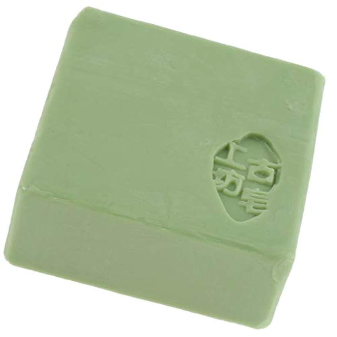 Baoblaze バス スキンケア フェイス ボディソープ 石鹸 保湿 好意 全3色 - 緑