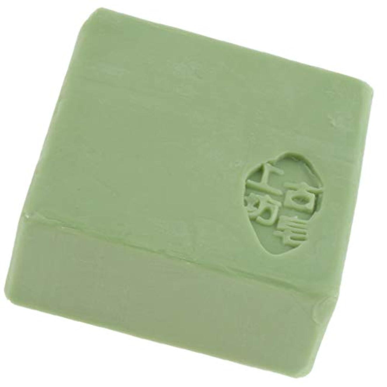 課す故障中する必要があるバス スキンケア フェイス ボディソープ 石鹸 保湿 好意 全3色 - 緑