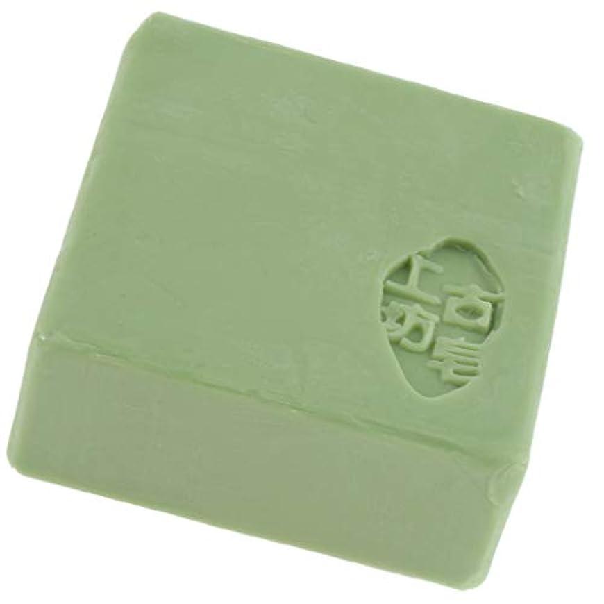 着服日没炭素バス スキンケア フェイス ボディソープ 石鹸 保湿 好意 全3色 - 緑