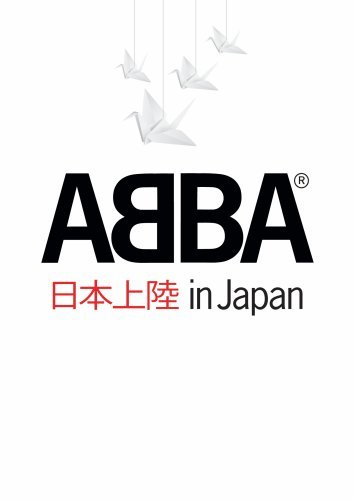 Abba: Live in Japan [DVD] [Import]