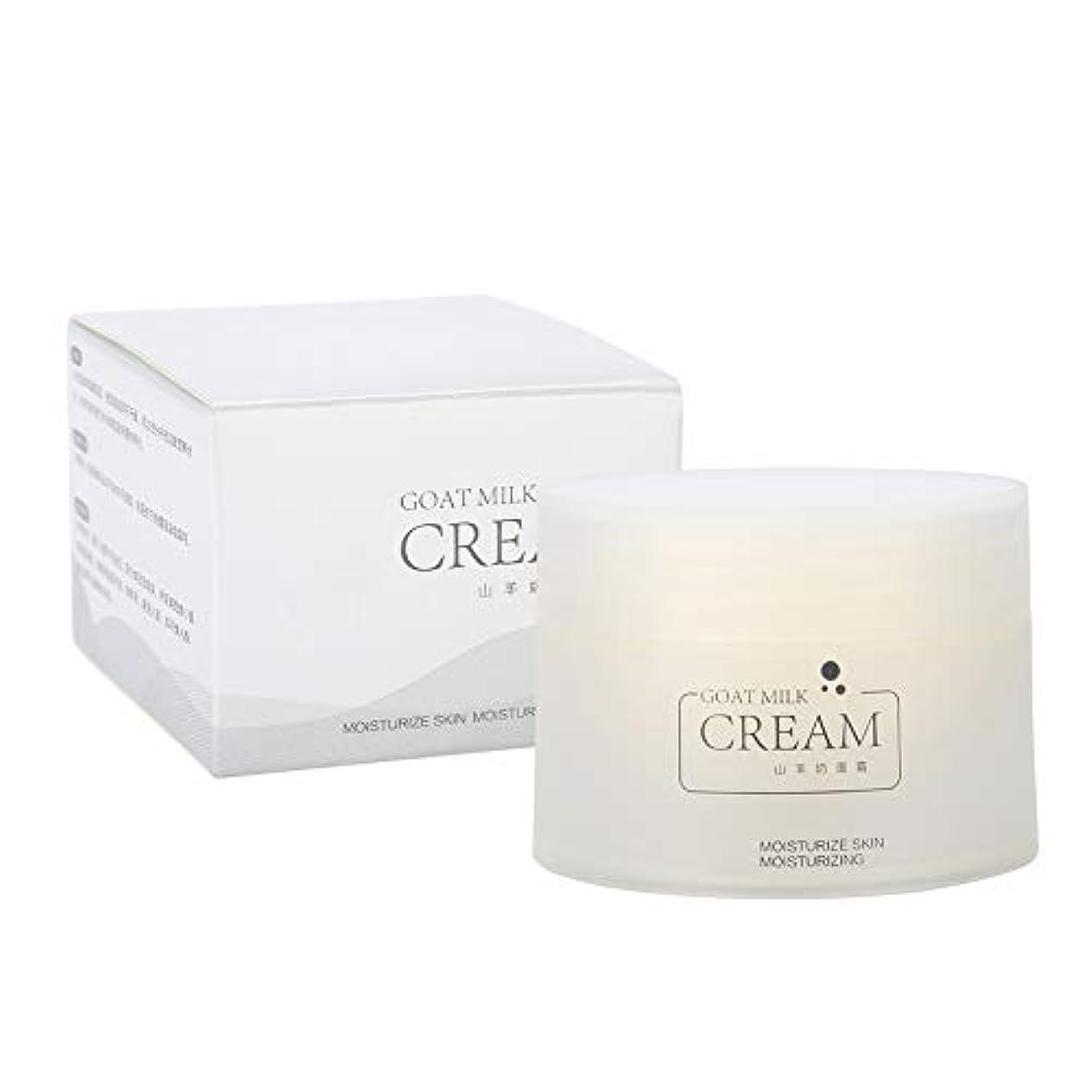 噛む眠りかすかな30mlフェイスクリーム - 顔用保湿クリーム、100%天然配合