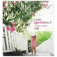 CAFE aperitivo3~Italian twilight~