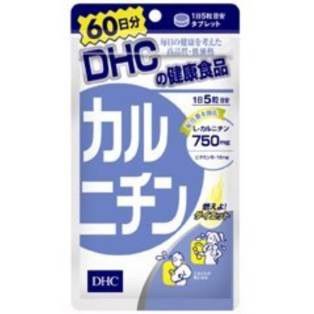 エゴイズム特に修正DHCの健康食品 カルニチン 60日分 300粒 【DHC】