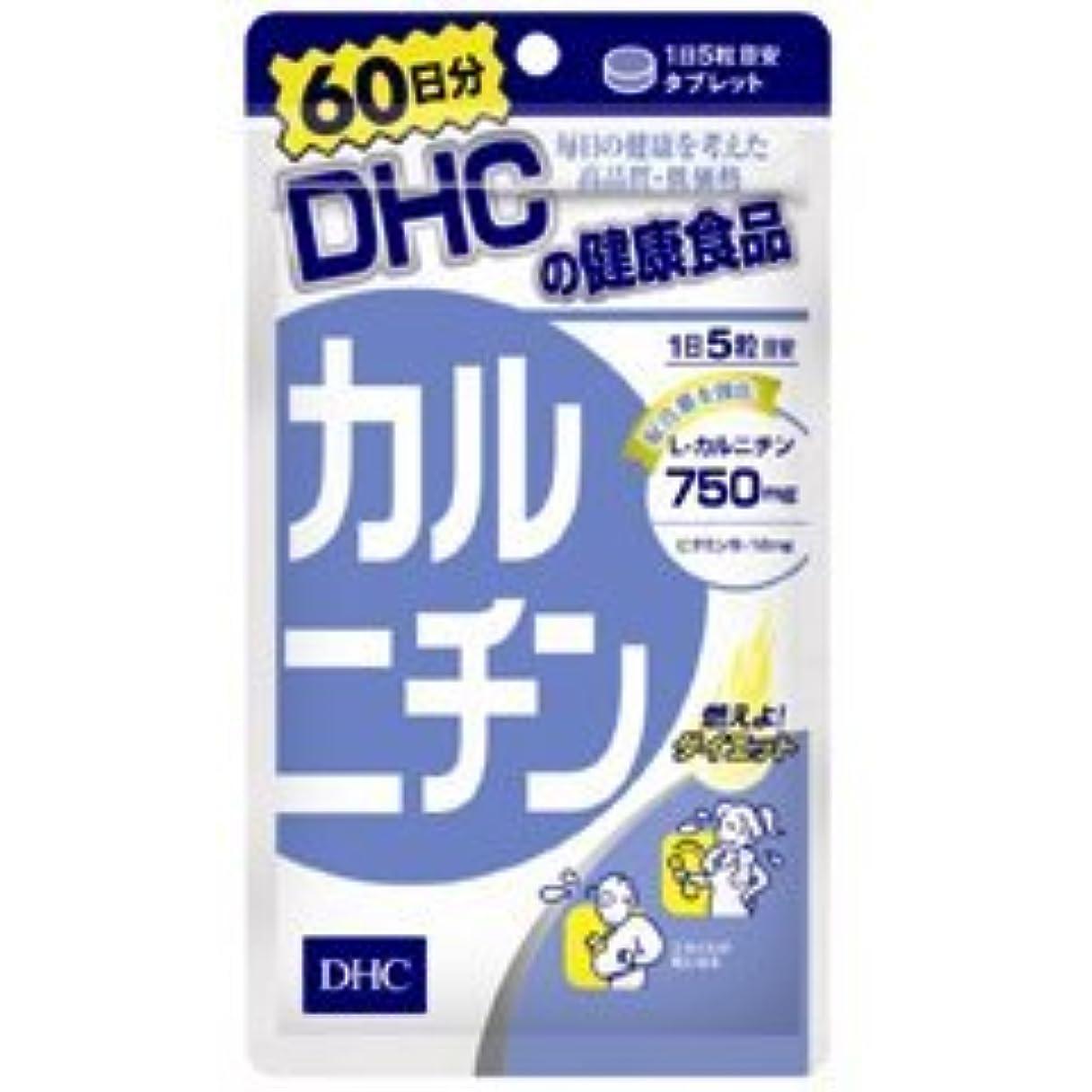 輸血召喚する不明瞭DHCの健康食品 カルニチン 60日分 300粒 【DHC】