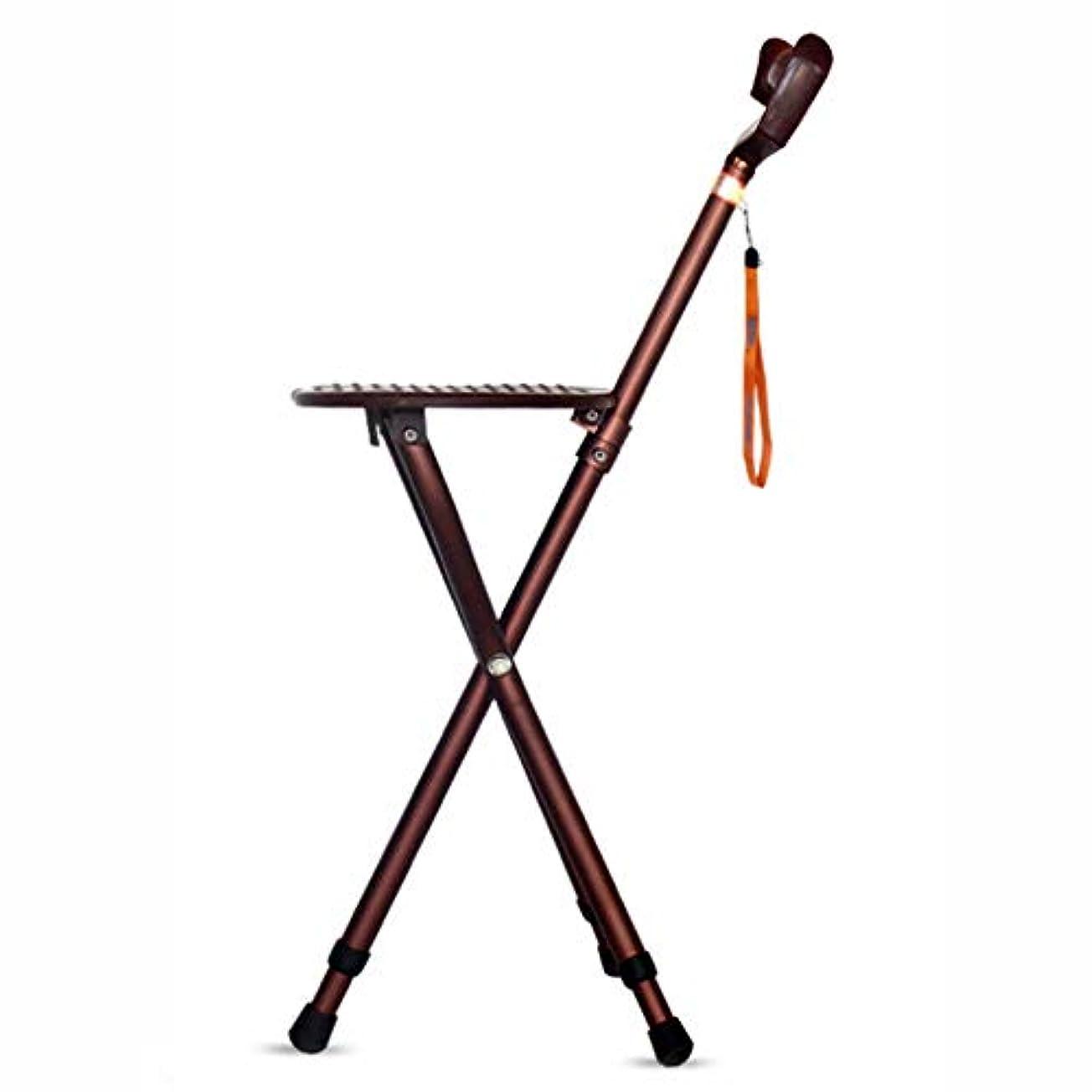 ロードハウス学校爆風FISHD折り畳み式松葉杖スツール3脚杖シートシート弓型ハンドル1.55 mmアルミニウム合金チューブマッサージお座り高齢者に適した、持ち運びが容易
