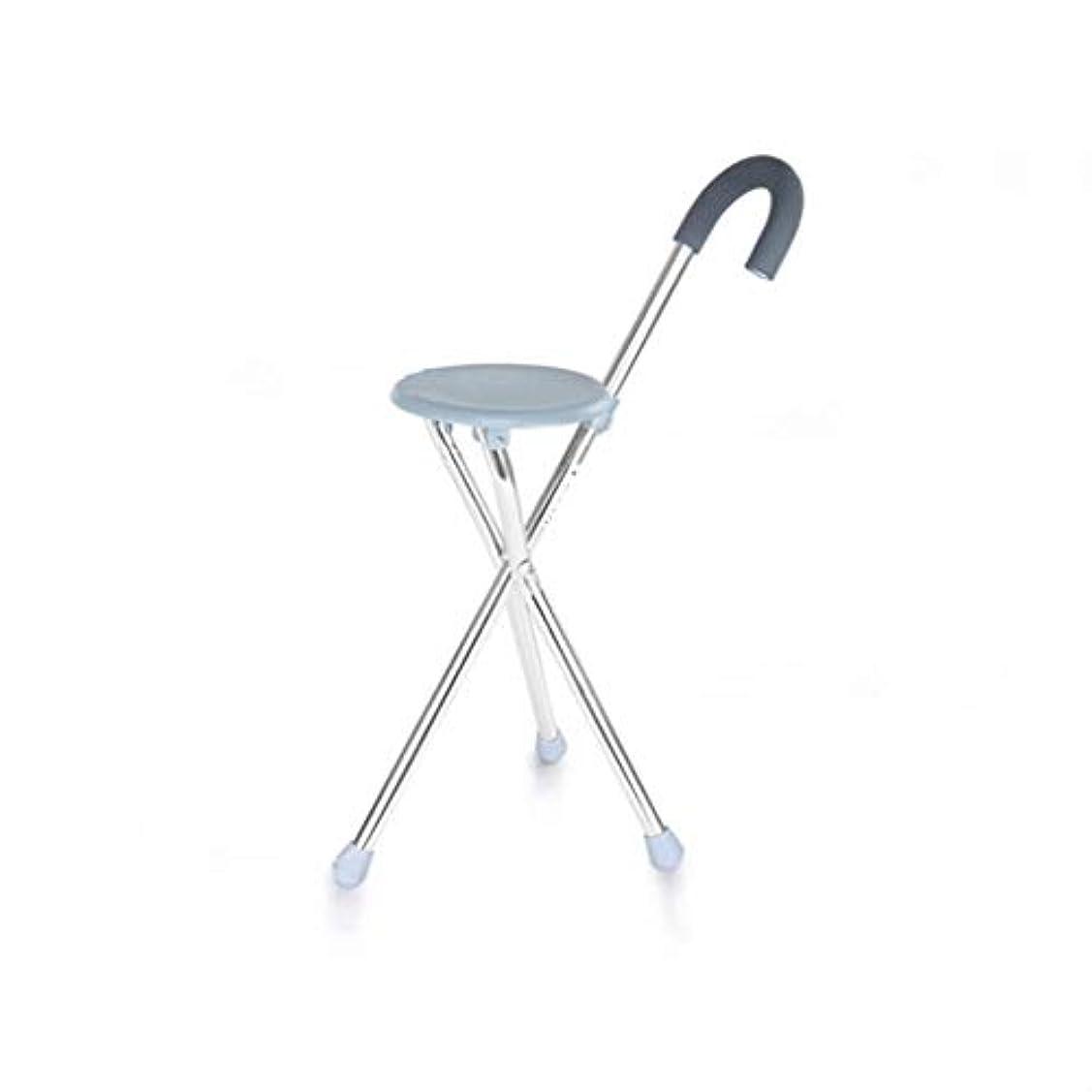 ジェット平均推定する杖スツールオールドマン松葉杖椅子アルミウォーカーオールドマンアンチスリップケーングレーウォーキングスティック三脚杖チェアスツール