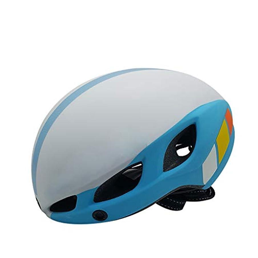 急流クリーナー高架自転車用ヘルメット、夜光磁気式ライドヘルメット、マウンテンロードサイクリング用ヘルメットゴーグル用ヘルメット,L