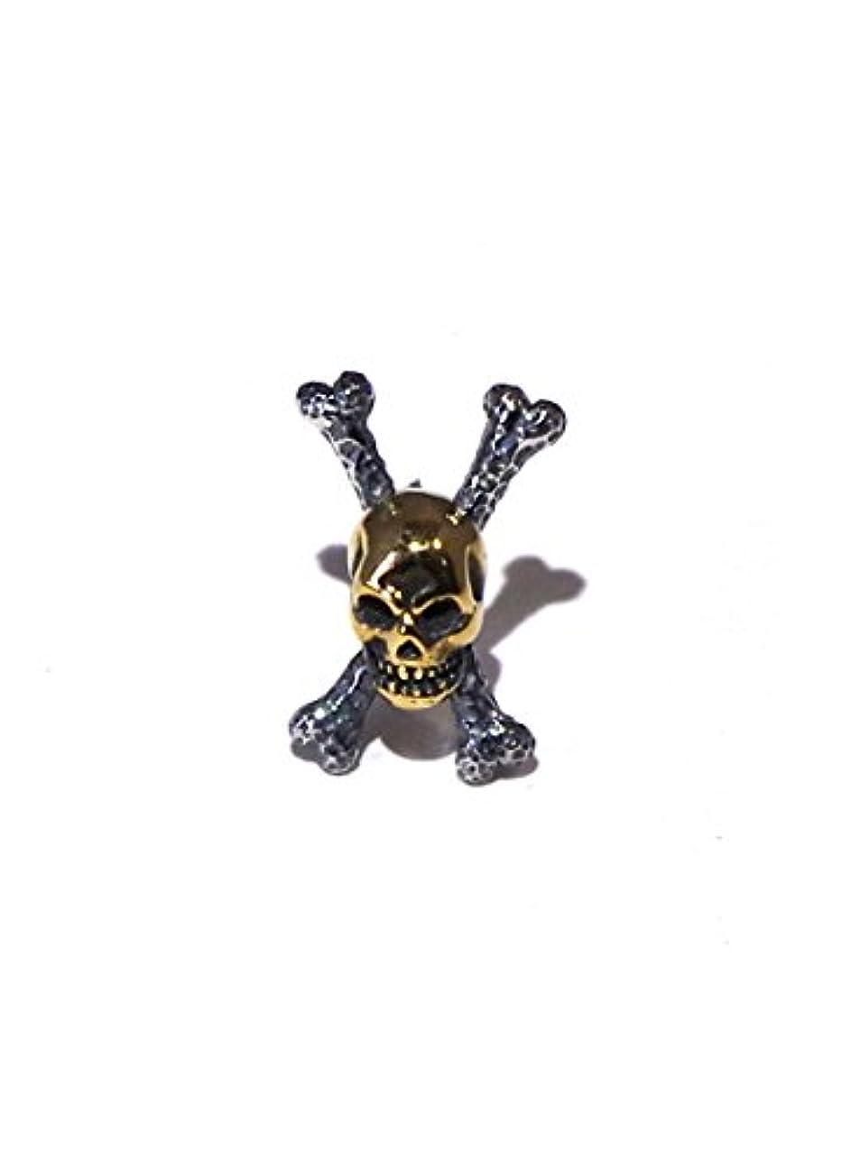 つぼみ貝殻咽頭クロスボーン スカル スタッド ピアス パイレーツ モデル ドクロ 海賊 旗 シルバー アクセサリー (ブラス)