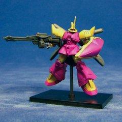 【初回限定】ガンダムコレクションNEO3 ゲルググM(シーマ専用機) 《ブラインドボックス》